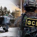 Продавший детали самолёта МиГ-31 нижегородский чиновник находится в СИЗО